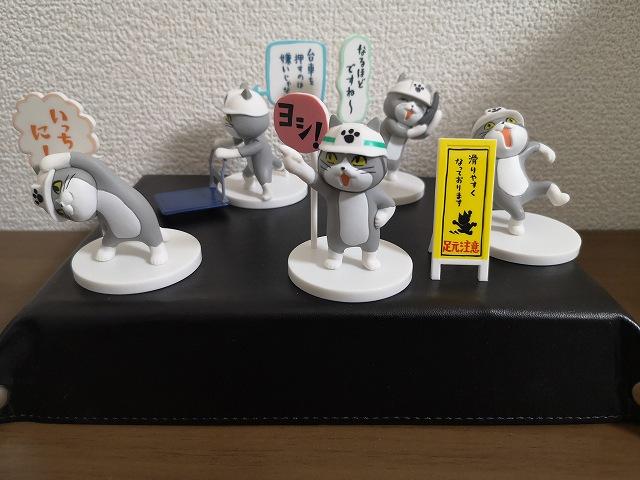 仕事猫ミニフィギュアコレクション2 全部